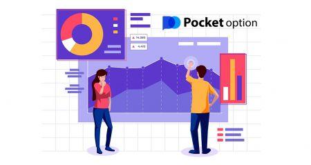 Come registrarsi e scambiare opzioni digitali su Pocket Option