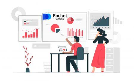 Come depositare e scambiare opzioni digitali su Pocket Option